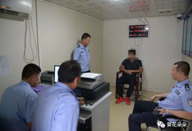 唐山遵化六千民众拒交电费?警方辟谣