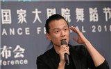 2018国家大剧院舞蹈节9月启幕