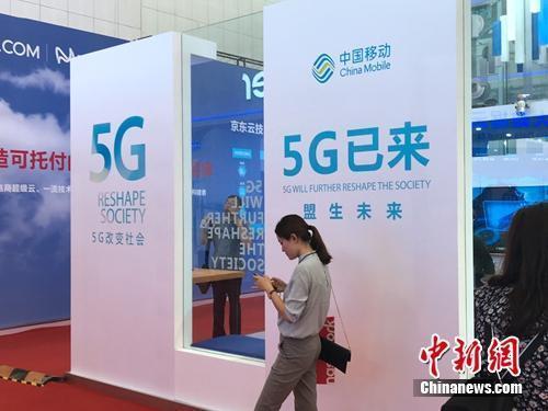 5G将怎样改变我们的生活?1G或只需几毛钱