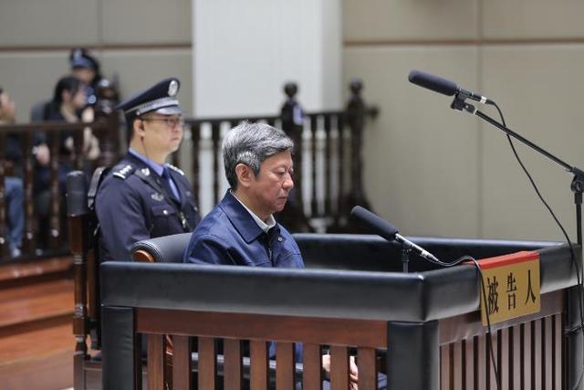 河北省委原常委、政法委原书记张越受贿案一审开庭