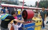 全国科普日河北省主场活动开幕,有的看,有的玩