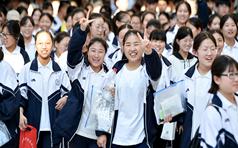 教育部部署2020年普通高校招生工作