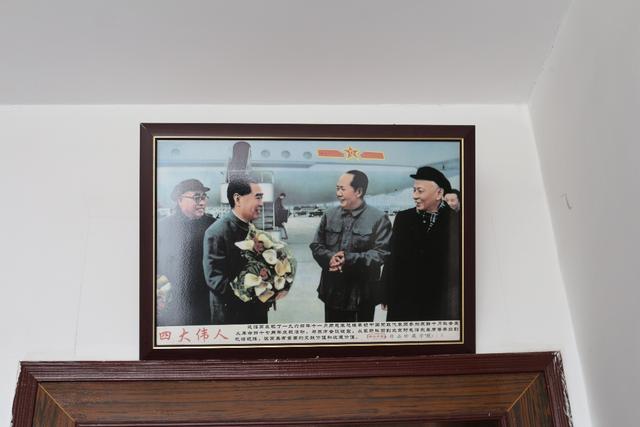"""寻亲之旅 让爱回家——40年了唐山的""""亲人""""你还好吗?"""