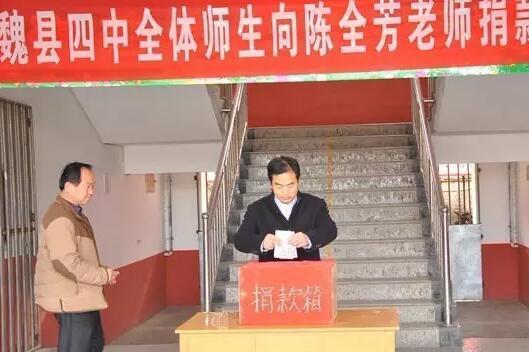 河北魏县第四中学-日下午,记者在魏县四中校园内看到这样感人的一幕:该校师生踊跃图片