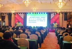 唐山市质监局组织召开百家企业质量提升现场观摩会