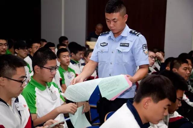 张家口市职教中心召开新学期安全员会议助力创城