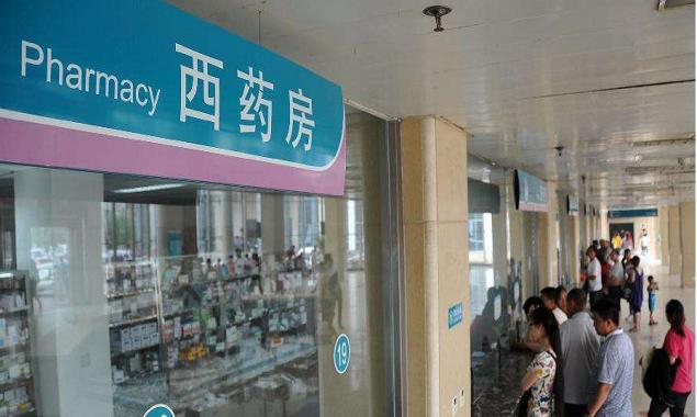 河北城市公立医院药品加成有望取消