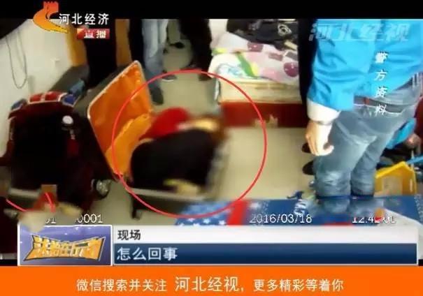 妻子被丈夫用数据线勒死 藏尸行李箱