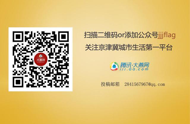 满城中学吴志辉预测2016高考作文:社会热点做文章