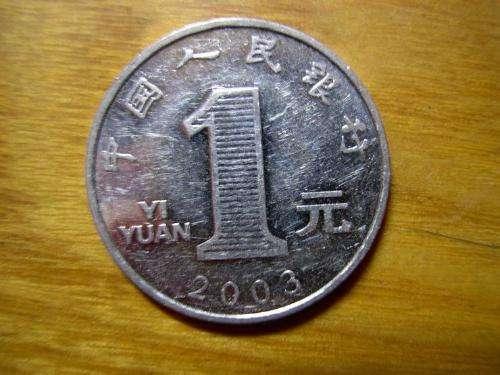 为什么1元叫1块?1角叫1毛?终于明白了