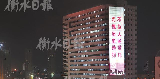 衡水市委宣传部在主城区启动楼体标语设施建设工作