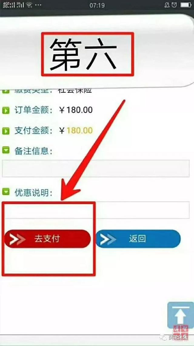 瞩目啦!天津市遵化医保中心发布重要通知