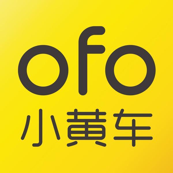 """ofo真的改名叫""""小黄车""""了"""