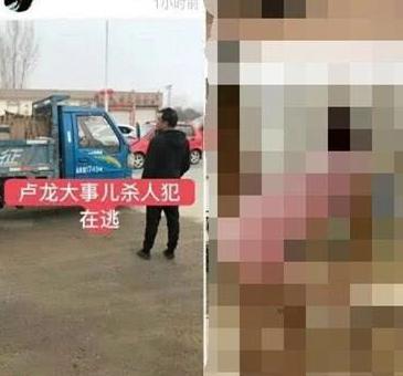 河北男子为博眼球发布杀人犯在逃视频 系谣言