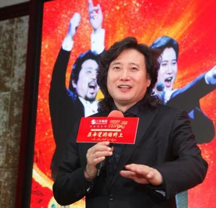 中国三大男高音5月20日将在保定举办专场音乐会