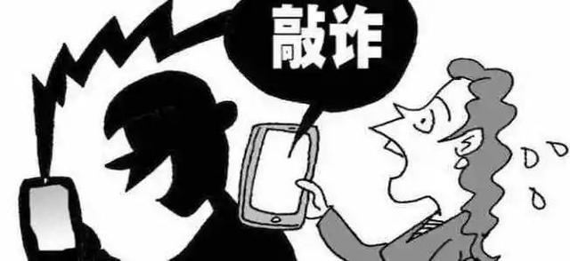 河北一名男子网聊裸照敲诈情人