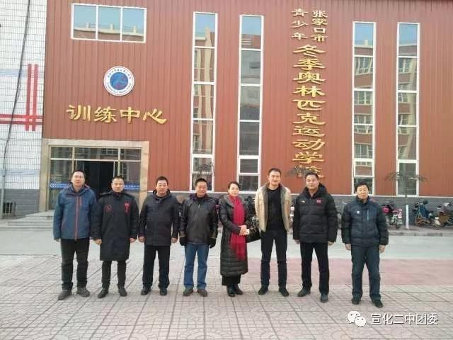 省教育厅督导小组到宣化二中进行校园足球督导检查