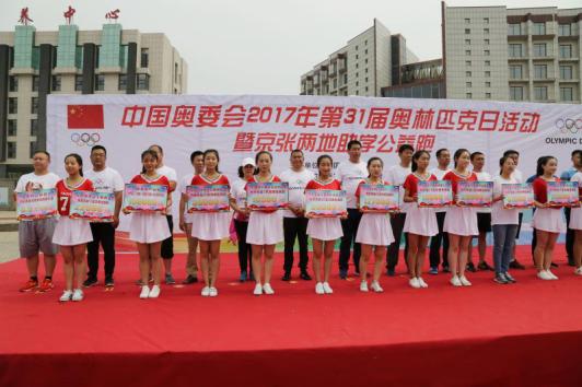 京张两地爱心单位为张家口贫困儿童进行爱心捐赠