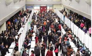 丰南大型招聘会在通达韩国城举行