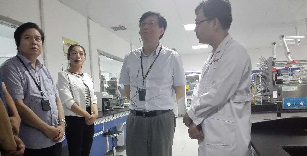河北省食品药品监管系统规划财务工作会议在邢台召开