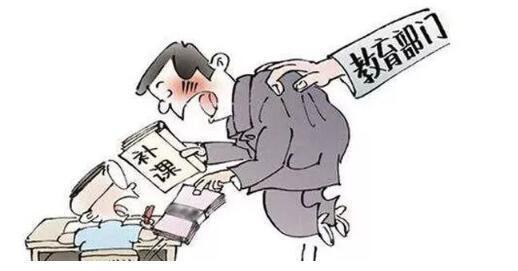 """停职""""有偿v有偿""""!河北1市2书记校长被免,2副初中严查,解聘教案校长年级七图片"""