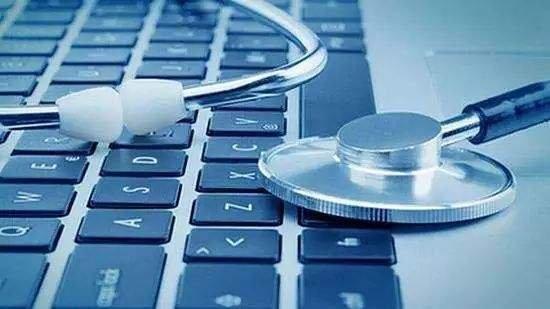 保定:重点领域信用信息系统年底互联互通
