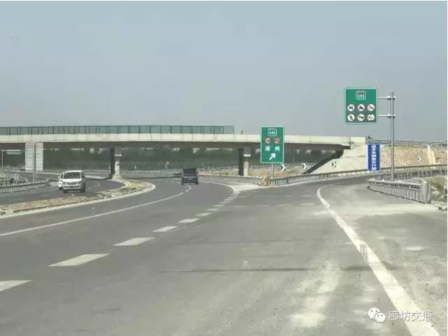 """北京""""大七环""""进入通车倒计时 将对廊坊带来怎样变化"""