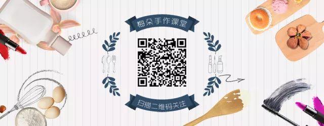 梅朵手作课堂14丨水蜜桃果冻