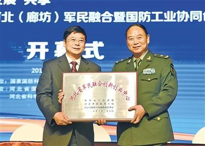 北华航天工业学院获批为河北省军民融合创新创业中心