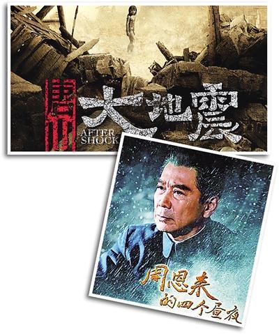 从金鸡百花电影节透视河北省电影发展之路