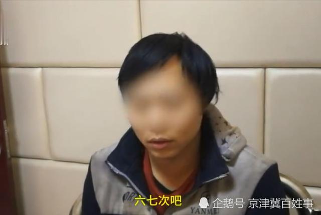 河北一男子蜗居肯德基10个月 偷车换药钱被抓