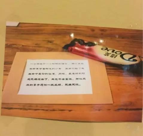 失恋博物馆藏100多个分手故事 烟头巧克力都是展品