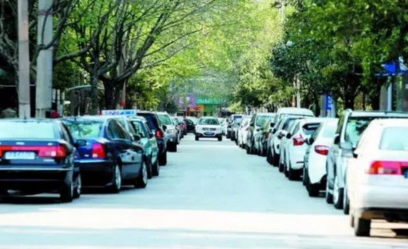 小区、路边停车如何收费?河北省要有新规定了