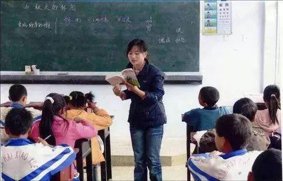 期满有岗有编!河北计划招聘7000名特岗教师