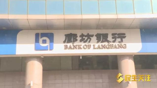 调查五虎将:被担保事件频发 银行操作失误还是另有隐情?