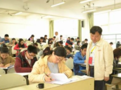 2018年河北省博士研究生考试网上报名开始