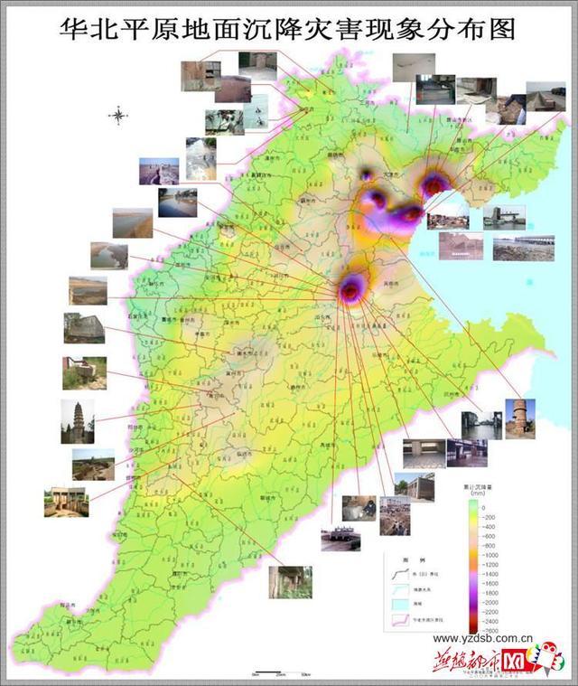 华北平原地面沉降灾害现象分布图京津冀地区地下水开采状况图