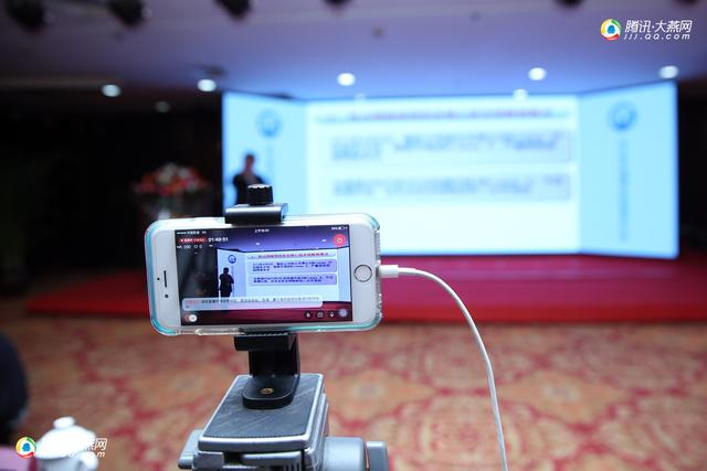 2016年全国企业信息化大会在邢台举行