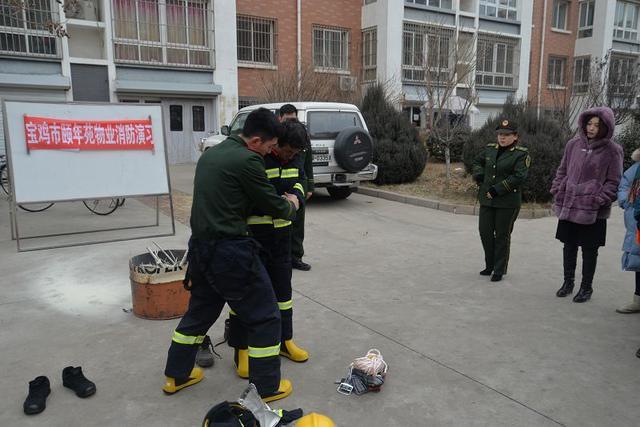 山开大队深入辖区宝顺花园开展消防安全培训和演练