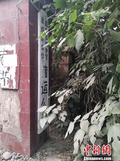 河北邯郸一企业改制六年未果 法院判决难抵个人质疑