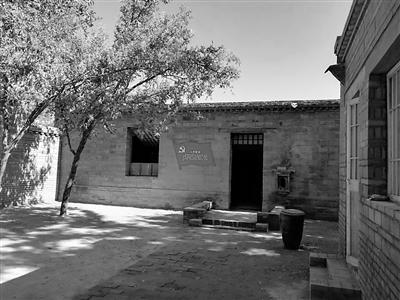 河北:老党员无偿捐献百年老宅