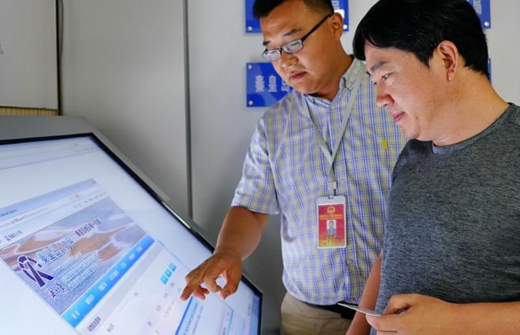 河北首個通過互聯網技術出具人才人事證明系統上線