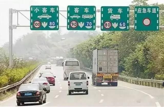 宝马高速路龟速行驶车竟报废 无视最低限速