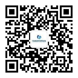 河北省发展和改革委员会