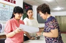 明年起天津社区工作者涨薪 人均月薪达5700元