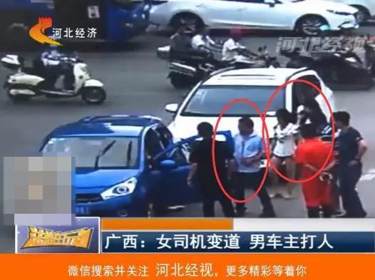 大街上发生一起诡异交通事故,一男一女为此互殴