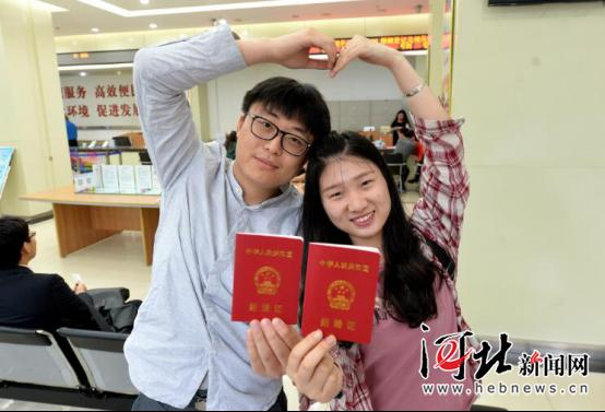 """又到""""520"""",河北省1849对新人登记结婚"""