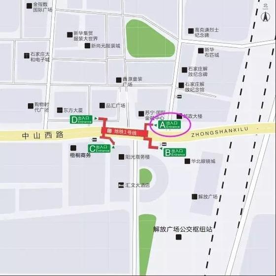 石家庄地铁官网首页 图片合集图片