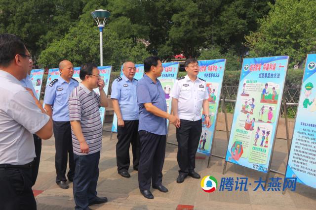 """承德市开展""""6.26国际禁毒日""""宣传活动"""