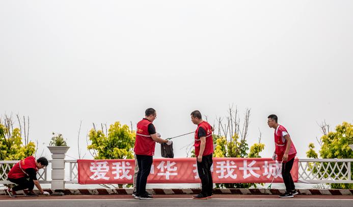 長城保護日 秦皇島開發區在行動